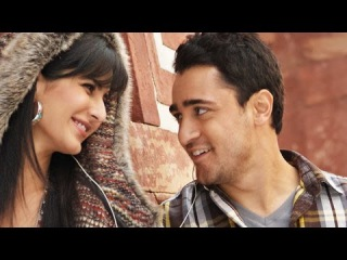 Choomantar - Full song - Mere Brother Ki Dulhan