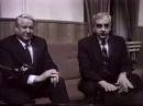 გამსახურდია ელცინი ყაზბეგი 23 03 1991
