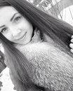 Личный фотоальбом Ксении Щукиной