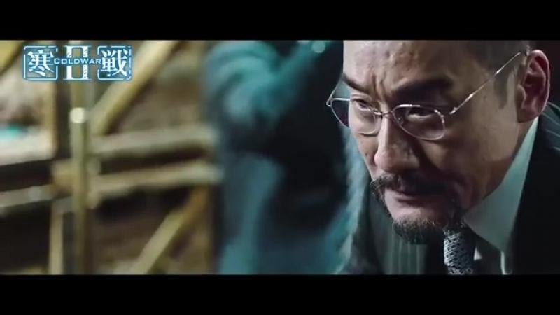 Трейлер Холодная война 2 (2016) - SomeFilm.ru