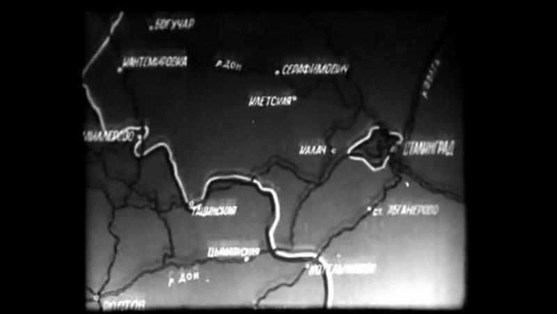 Сталинград Документальный фильм о Сталинградской битве 1942 1943 гг