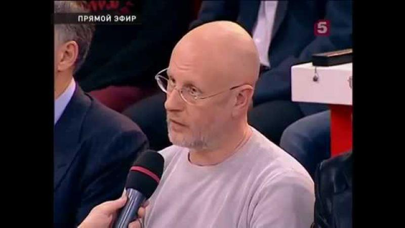 Дмитрий Пучков ДАВАЙТЕ ОТОЖМЕМ УКРАИНУ У РОССИИ 20 04 2014