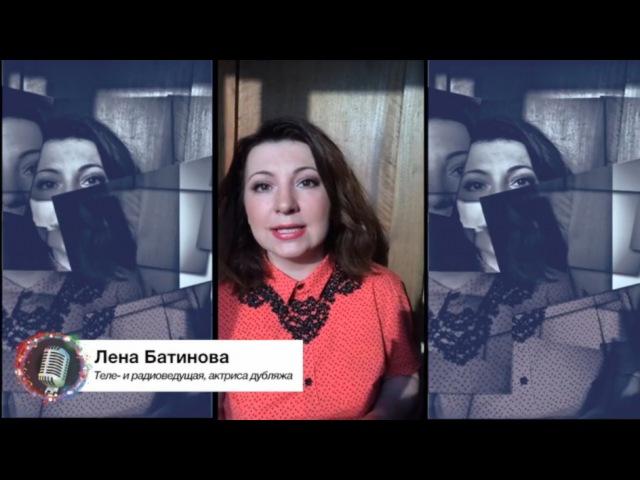 Супер-финал VII вердикт Лены Батиновой