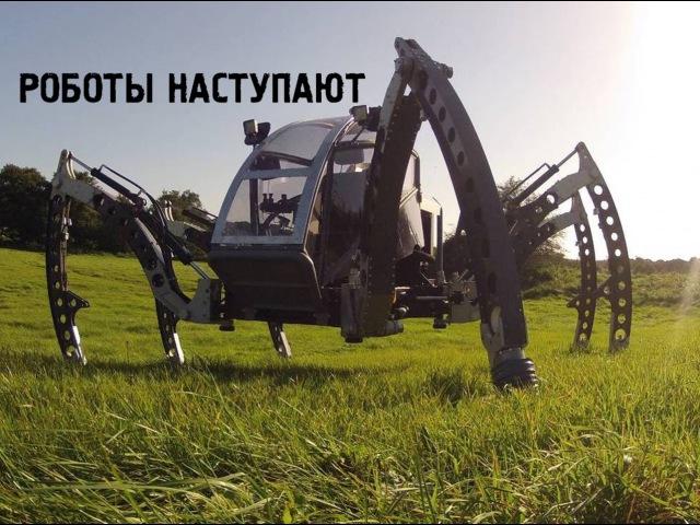 Новый класс роботов исследователей Роботы наступают Серия 4 в HD полная версия