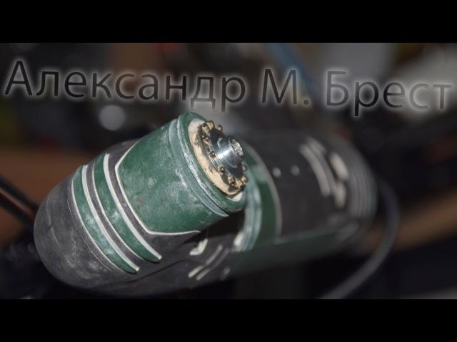 Перестал включаться реноватор БОШ Bosch PMF 190 E многофункциональный инструмент Не включается