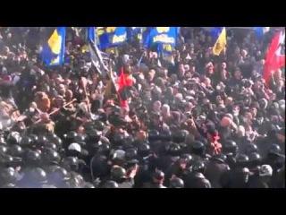 Драка с милицией и беспорядки под стенами Рады. Киев, Украина, Верховная Рада