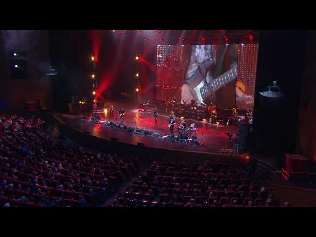 ЛЕТНИЙ ВЕЧЕР Стас Намин и Группа ЦВЕТЫ Власть цветов Crocus Hall Live 2013