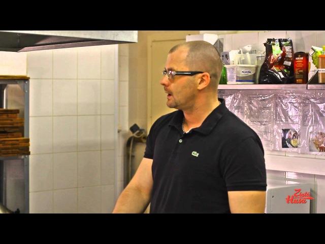 Pečené vepřové koleno - Запеченая свиная рулька