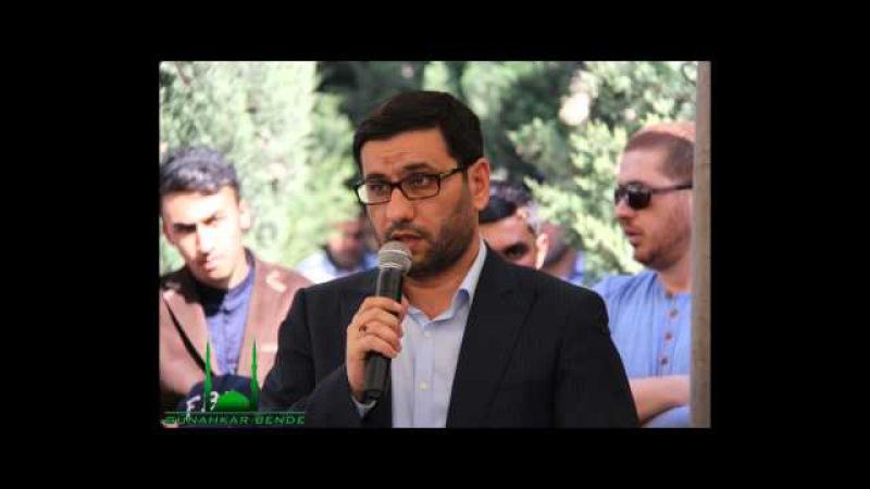 Haci Sahin 2015 Peygemberin Merhemeti Rehmeti