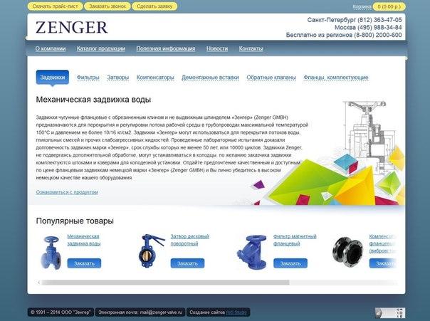 Создание недорогих сайтов в петербурге способы создание сайтов