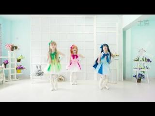 Cute japanese girl dance with cosplay anime #2