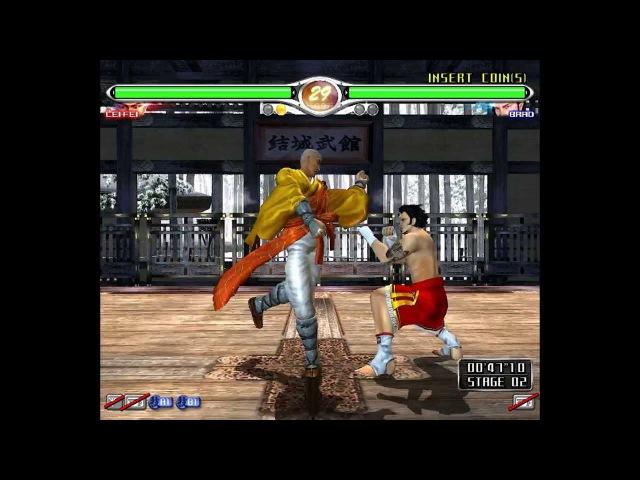 Virtua Fighter 4 Final Tuned Rev D Demul v0 5 8 2