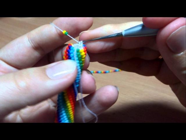 Новая нить при вязании жгута из бисера ч 1
