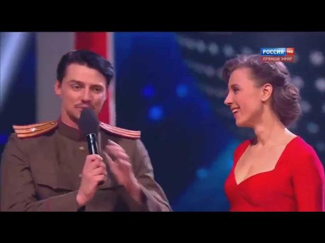 Ксения Алферова /Денис Тагинцев Финал (12)Танцы со звездами 25.04.2015 Жди меня