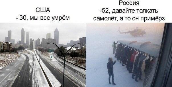 АЙдаПРикОЛ   группа