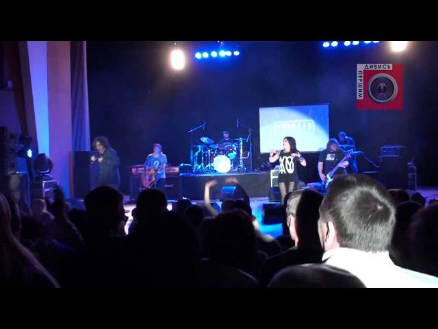 9 марта 2015 Последний концерт Кузьмы Скрябина Коломийка Хто не скаче той москаль!
