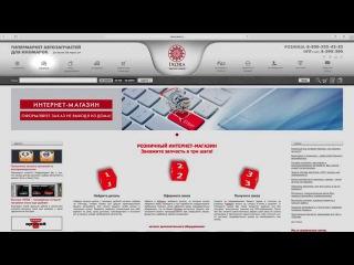 Видеоинструкция по поиску и подбору запчастей в интернет-магазине .