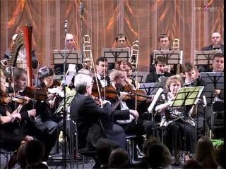 """Оркестр """"Киев-Классик"""", И. Штраус - Вальс Весенние голоса"""