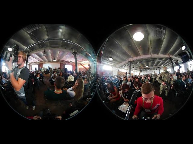 Видео 360 градусов В Харькове прошло хакерское событие номер один в Украине конкурс форум HackIT