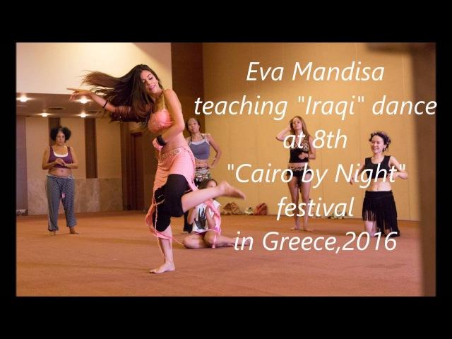 Eva Mandisa teaching Iraqi dance at 8th Cairo by Night festival in Greece, August 2016