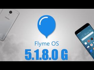 Flyme OS Ну как так-то,а?(M2mini)
