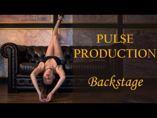 ПУЛЬС. Backstage со съёмок #2