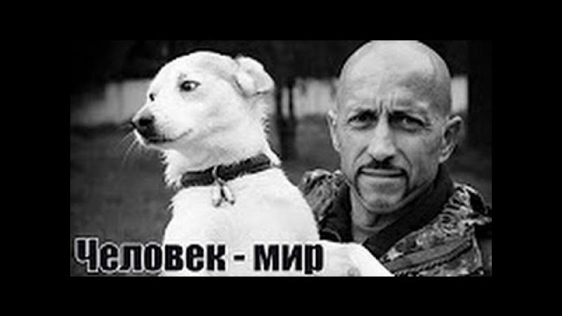 Анатолий Лебедь Досье Русского Рэмбо