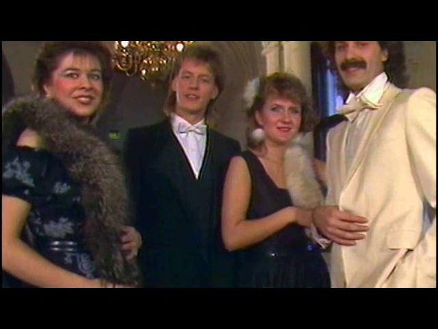 Es Neesmu Džeina Fonda ORIĢINĀLĀ VERSIJA Ruta Saleniece EOLIKA 1987
