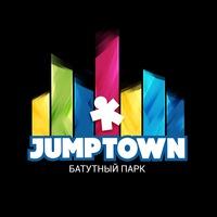 Логотип Батутный парк JUMP TOWN