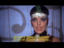 Мани,мани.Money, money.Ролик из фильма КабареCabaret1972 г. в высоком качестве
