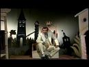 Леонид Филатов Сказ про Федота-стрельца, удалого молодца. 1988 г. Сказка для театра