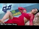 Pareshanura Full Video Song    Dhruva Movie    Ram Charan, Rakul Preet, Aravind Swamy