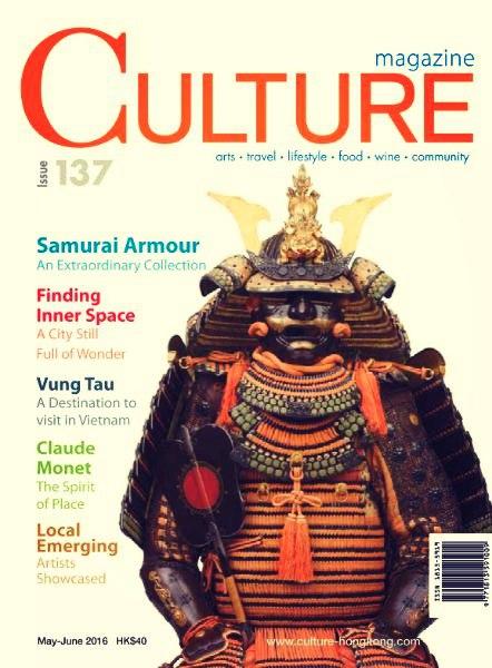 Culture - May - June 2016