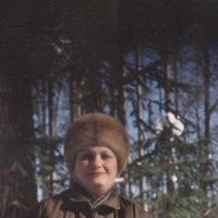 Наташа Митрюхина