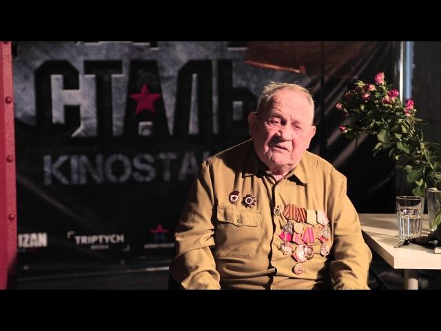 История танкиста Трунина Часть 1 Так началась война