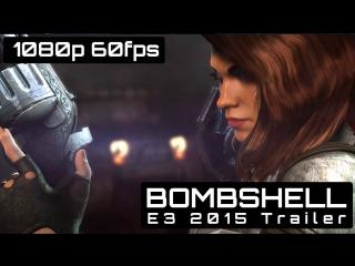 Bombshell —Геймплей.От создателей Дюка Нюкема[E3 2016]