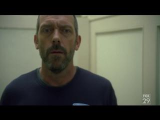 Доктор Хаус (6 Сезон 1-2 Серии)