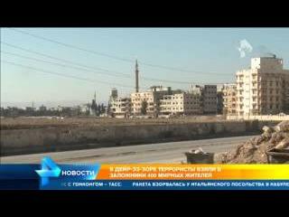 Австрийские СМИ признали громкий успех операции российских ВКС в Сирии