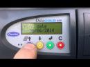 Как снять распечатку с температурного регистратора DataCold