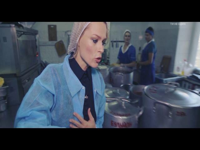 Новий інспектор Фреймут. Школа шляхетних дівчат Леді в місті Боярка - Дивитися, - 1plus1.ua