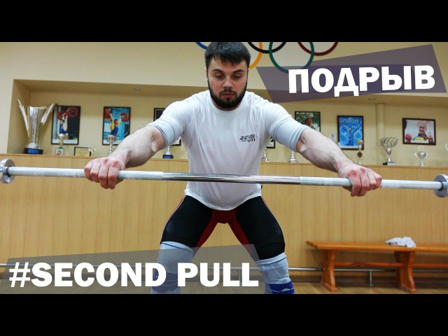 POWER POSITION in CLEAN weightlifting crossfit