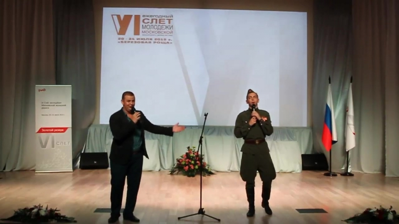 Ладнюк и Терехов Катюша и Идет солдат по городу