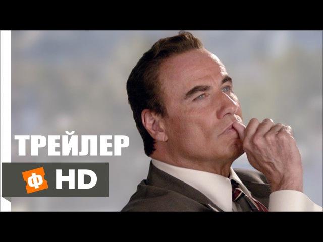 АМЕРИКАНСКАЯ ИСТОРИЯ ПРЕСТУПЛЕНИЙ American Crime Story Русский Трейлер сериал 2016