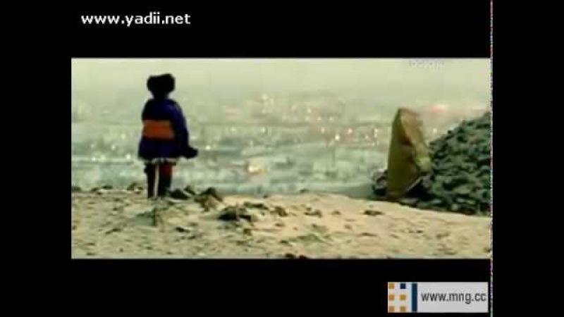 Жавхлан алсад суугаа ээж Mongolian Mother in the Dream Javkhlan Alsad suugaa eej