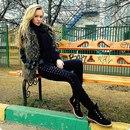 Фотоальбом Александры Павловой