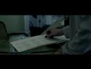Доктор Фостер 1 я серия СТРАХ И ТРЕПЕТ