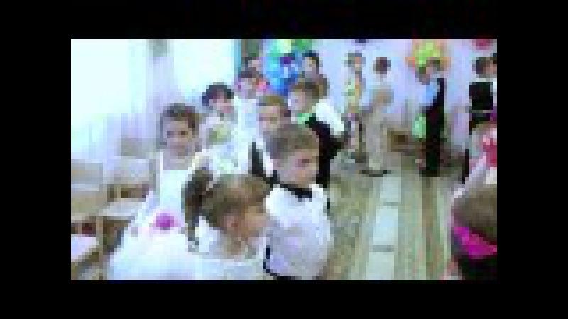 Танець дітей з робітниками дитячого садка .Ідея таньця Али Евтод'євой.