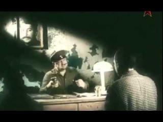 Последний эшафот  Дело нацистских преступников