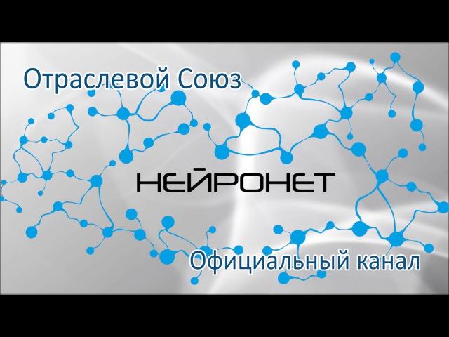 Сюжет канала ЗВЕЗДА о разработках ученых СПБ на основе Neurosky