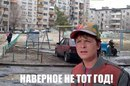 Владислав Трофимов фотография #10